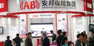 Ngành bảo hiểm Trung Quốc