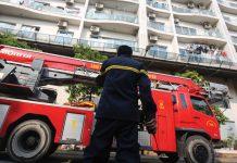 Phí bảo hiểm cháy nổ bắt buộc